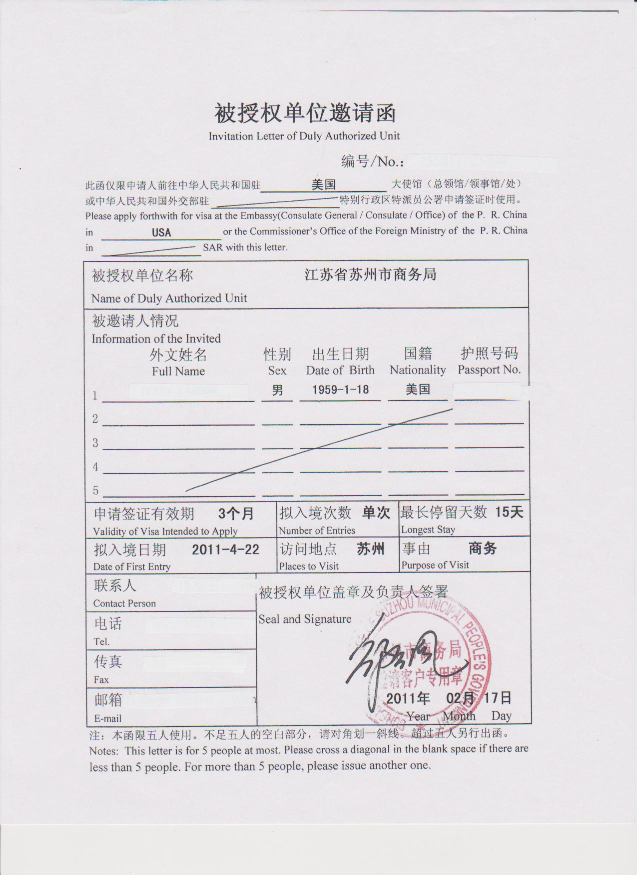 invitation_letter_of_duly_authorized_unit Visa Application Form To China From Indonesia on indonesia visa on arrival form, indonesia consulate, indonesia immigration form, indonesia passport, indonesia business visa form, indonesia brochure,
