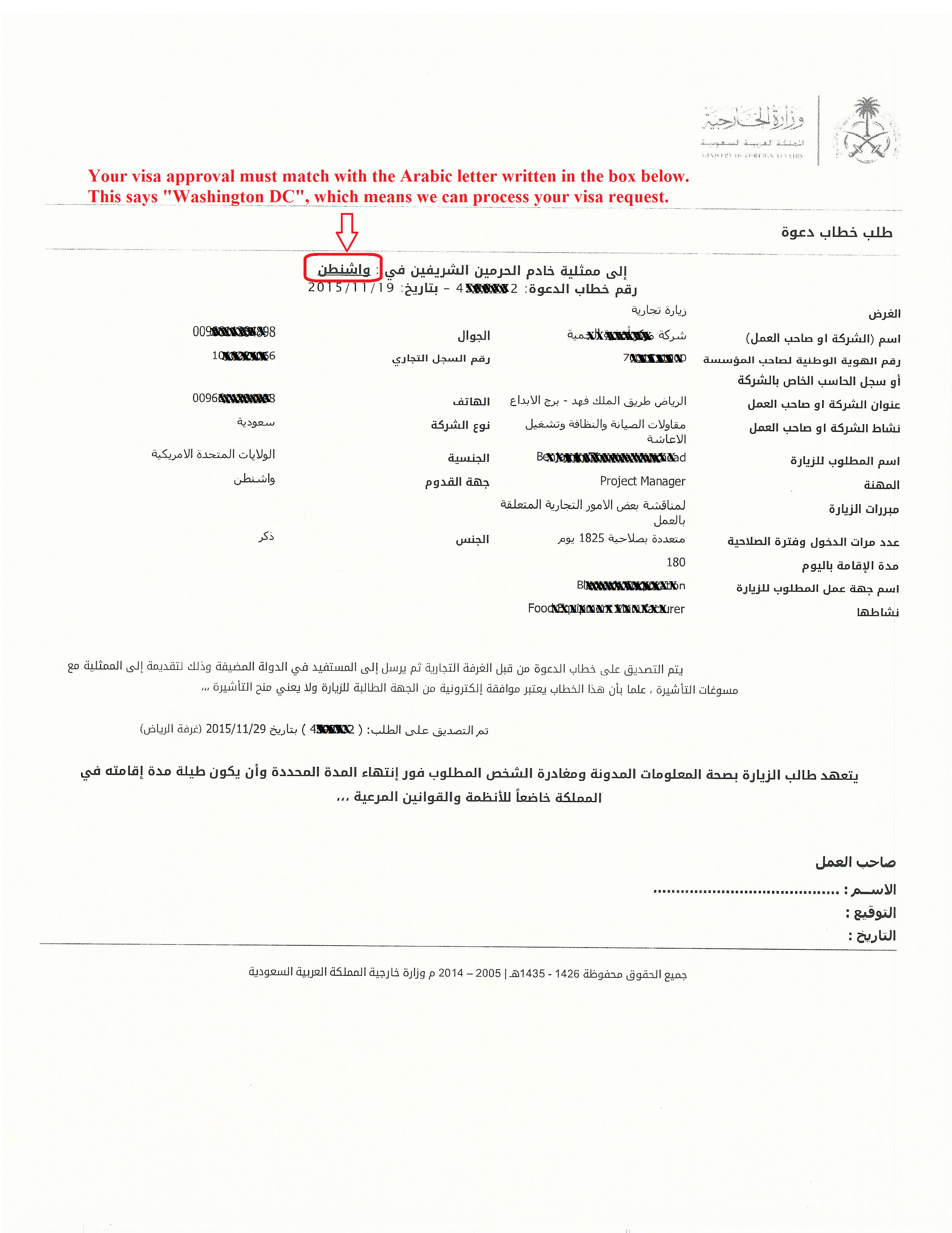 Invitation Letter Immigration is amazing invitations layout