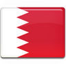 Bahrain  - Expedited Visa Services