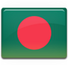 Bangladesh  - Expedited Visa Services