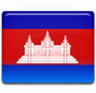 Cambodia  - Expedited Visa Services