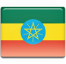 Ethiopia  - Expedited Visa Services