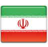 Iran  - Expedited Visa Services