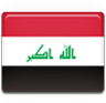 Iraq  - Expedited Visa Services