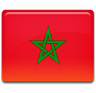 Morocco  - Expedited Visa Services