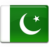 Pakistan ETV Business Visa - Expedited Visa Services
