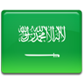 Saudi Arabia  - Expedited Visa Services