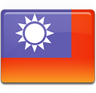 Taiwan  - Expedited Visa Services